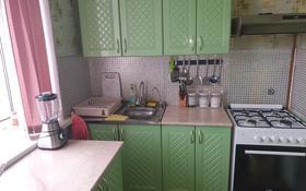 5-комнатный дом, 148 м², 1 сот., улица Шамшырак 6 за 8 млн 〒 в Жезказгане