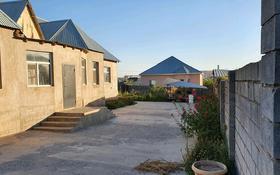 5-комнатный дом, 165 м², 8 сот., мкр Кайтпас 2 99 — Карьерная за 19.5 млн 〒 в Шымкенте, Каратауский р-н