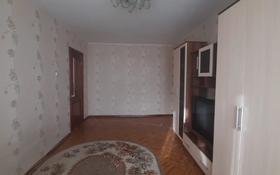 1-комнатная квартира, 35.2 м², 7/9 этаж, Мкр Строитель за 8.8 млн 〒 в Уральске