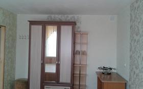 1-комнатная квартира, 26 м², 4/5 этаж, Муткенова 52 — Демитрова за 5 млн 〒 в Павлодаре