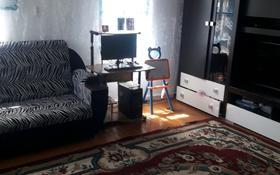 2-комнатный дом, 488 м², 4.8 сот., улица Кудайбердиева 21 за 7 млн 〒 в Талдыкоргане