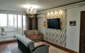 5-комнатная квартира, 110 м², 9/9 этаж, мкр Юго-Восток, Орбита 4 — Бухар жырау за 32 млн 〒 в Караганде, Казыбек би р-н