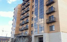 4-комнатная квартира, 146 м², 5/8 этаж, улица Жумагали Тлеулина 98 за 44 млн 〒 в Кокшетау