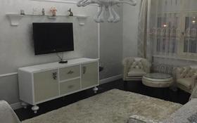 3-комнатная квартира, 106 м², 3/6 этаж помесячно, Амман 6 за 350 000 〒 в Нур-Султане (Астана)