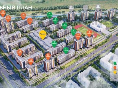1-комнатная квартира, 34.3 м², 9/18 этаж, 38 — Улы Дала за 13.5 млн 〒 в Нур-Султане (Астана), Есиль р-н — фото 7