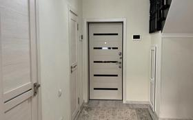 5-комнатный дом, 155 м², 6 сот., 26 за ~ 40 млн 〒 в Жана куате