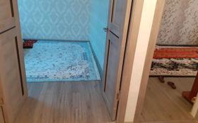 3-комнатная квартира, 62 м², 4/4 этаж, 1 молтек аудан 20 за 17 млн 〒 в Туркестане