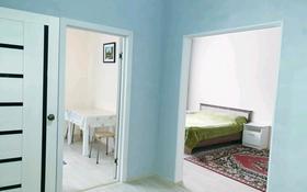 1-комнатная квартира, 42 м², 1/5 этаж, проспект Нурсултана Назарбаева 158Д за 13 млн 〒 в Кокшетау
