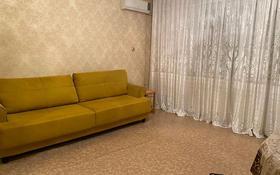 4-комнатная квартира, 92 м², 3/9 этаж, проспект Ауэзова 42 за 23 млн 〒 в Семее