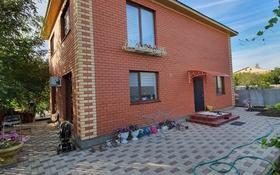 5-комнатный дом, 152 м², 3 сот., Степная 3 за 38 млн 〒 в