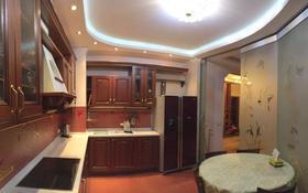 4-комнатная квартира, 190 м², 5/7 этаж помесячно, Кажымукана 37 за 650 000 〒 в Алматы, Медеуский р-н