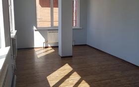 Офис площадью 350 м², Досмухамедова за 702 000 〒 в Атырау