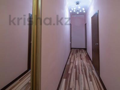 2-комнатная квартира, 70 м², 13/14 этаж посуточно, мкр Самал-1, Проспект Достык за 14 500 〒 в Алматы, Медеуский р-н — фото 5
