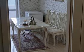3-комнатная квартира, 122 м², 4/9 этаж, Кердері 120 за 37 млн 〒 в Уральске