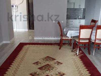 1-комнатная квартира, 53 м², 3/18 этаж, Момышулы за 17.7 млн 〒 в Нур-Султане (Астана), Алматы р-н