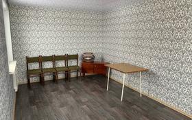 4-комнатная квартира, 62 м², 5/5 этаж, Ленинградская 79 за ~ 8.3 млн 〒 в Шахтинске