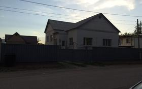 5-комнатный дом, 160 м², 10 сот., Бухар Жырау 140 за 25 млн 〒 в Экибастузе