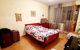 2-комнатная квартира, 56 м², 5/5 этаж, Проспект Достык — Кажымукана за 31 млн 〒 в Алматы, Медеуский р-н