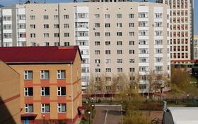 Помещение площадью 81.6 м², улица Сауран — Алматы за 250 000 〒 в Нур-Султане (Астана), Есиль р-н