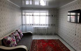 1-комнатная квартира, 34 м², 2/5 этаж посуточно, Ауэзова — Красноармейская за 8 000 〒 в Щучинске