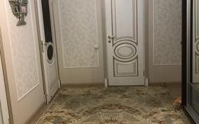 2-комнатная квартира, 85 м², 10/15 этаж, Айманова 65 — Жамбыла за 65 млн 〒 в Алматы, Алмалинский р-н