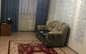 1-комнатная квартира, 39 м², 16/16 этаж, Валиханова 157 за 10.4 млн 〒 в Семее