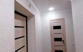 1-комнатная квартира, 38 м², 8/9 этаж, Ж. Кизатова 2л за 14 млн 〒 в Петропавловске