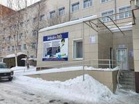 Здание, площадью 55.2 м²