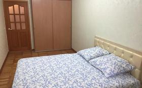 2-комнатная квартира, 50 м², 2/9 этаж посуточно, Гоголя 75 — Фурманова за 12 000 〒 в Алматы, Медеуский р-н