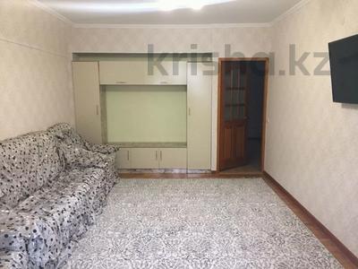 2-комнатная квартира, 50 м², 2/9 этаж посуточно, Гоголя 75 — Фурманова за 11 000 〒 в Алматы, Медеуский р-н — фото 8