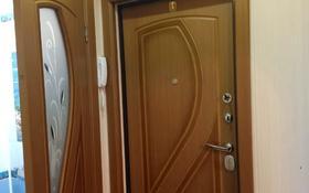 1-комнатная квартира, 24 м², 5/5 этаж, Чехова 106/2 за 5.5 млн 〒 в Костанае