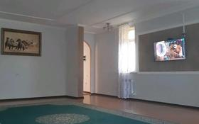 4-комнатный дом, 157 м², 8 сот., Ардагер 6 — Досканова за 25 млн 〒 в Атырау