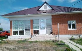 3-комнатный дом, 90 м², 10 сот., Аралтал 6 за 11 млн 〒 в Аксае