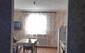 3-комнатный дом, 75 м², 10 сот., Жубанова за 11.5 млн 〒 в Кокшетау