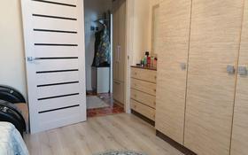 1-комнатная квартира, 37 м², 9/10 этаж, Косшыгугулы за 13.8 млн 〒 в Нур-Султане (Астана)