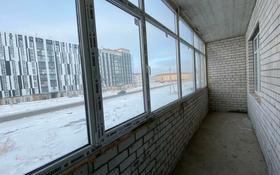 4-комнатная квартира, 143.4 м², 1/5 этаж, мкр. Батыс-2, Мкр. Батыс-2 50в за 40 млн 〒 в Актобе, мкр. Батыс-2