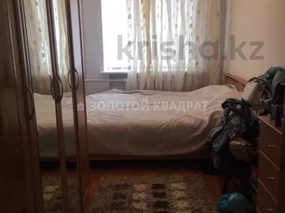 4-комнатная квартира, 97 м², 3/5 этаж, Гоголя 46/3 — Абдирова за 29 млн 〒 в Караганде, Казыбек би р-н — фото 11