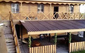 Продаётся База Отдыха за 55 млн 〒 в Урджаре