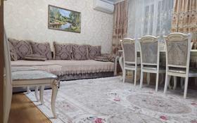 3-комнатная квартира, 125 м², Абая 63 за 37.5 млн 〒 в Нур-Султане (Астана)