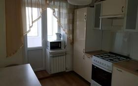 1-комнатная квартира, 45 м², 3/5 этаж посуточно, Горького 4 — Абая за 6 000 〒 в Кокшетау