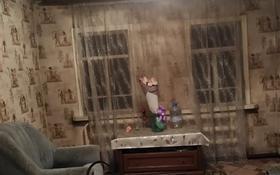 4-комнатный дом, 72.5 м², 4.5 сот., мкр Тастак-3, Мкр Тастак-3 за 22 млн 〒 в Алматы, Алмалинский р-н