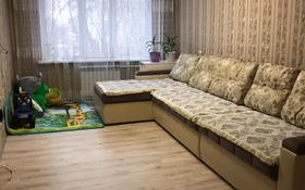 2-комнатная квартира, 52 м², 1/5 этаж, Машиностроителей 6 за 12.3 млн 〒 в Усть-Каменогорске