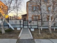 6-комнатный дом, 224 м², 10 сот., улица Ташенова 188 за 78 млн 〒 в Кокшетау