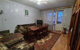 3-комнатная квартира, 61 м², 2/9 этаж помесячно, Пермитина 11 за 150 000 〒 в Усть-Каменогорске