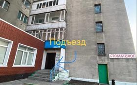2-комнатная квартира, 34 м², 2/9 этаж, Шмидта 9/1 — Шакарима за 8.5 млн 〒 в Семее