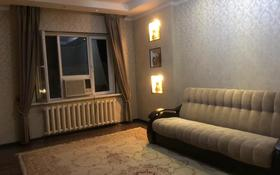 3-комнатная квартира, 69 м², 5/5 этаж, мкр Сайрам , Еримбетова 27 за 21 млн 〒 в Шымкенте, Енбекшинский р-н