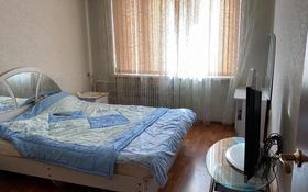 4-комнатная квартира, 85 м², 5/5 этаж помесячно, 7-й мкр 19 за 140 000 〒 в Актау, 7-й мкр