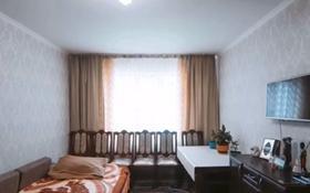 1-комнатная квартира, 40.6 м², 2/13 этаж, Е - 10 улица 1 за 15.3 млн 〒 в Нур-Султане (Астана), Есильский р-н