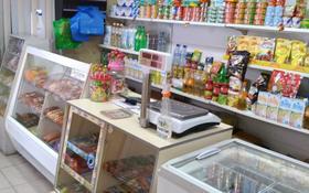 Магазин площадью 40 м², улица Мичурина за 120 000 〒 в Семее