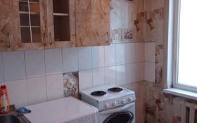 1-комнатная квартира, 32 м², 5/5 этаж, улица Новаторов 19 за 8.5 млн 〒 в Усть-Каменогорске
